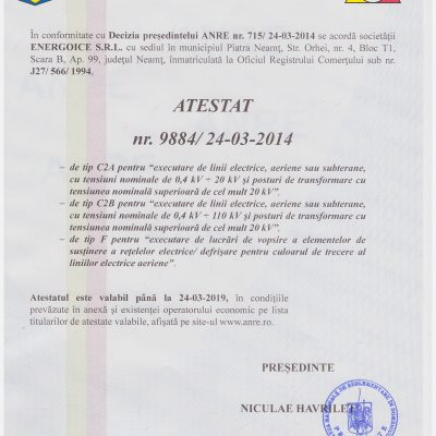 anre-c2ac2bf